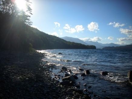 In Río Huahum you can Travesía Lago Escondido a Hua Hum with LATITUR
